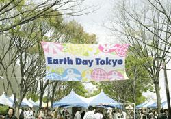 earthday tokyo