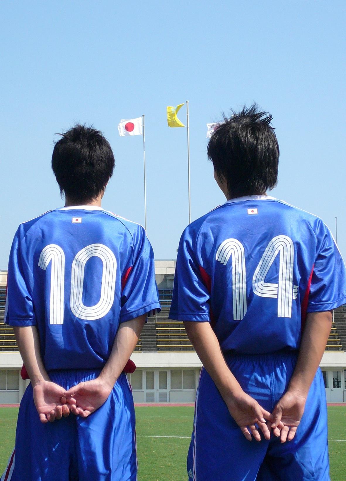 知的障害者サッカー日本代表....jpg