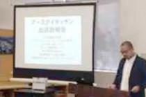 """アースデイ東京2014″アースデイキッチン""""飲食出店説明会"""