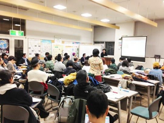 『アースデイ東京2014実行委員会』開催中!