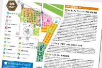 アースデイ東京2014オフィシャルガイドブック