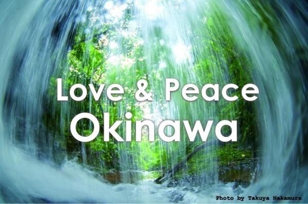Love Okinawa大
