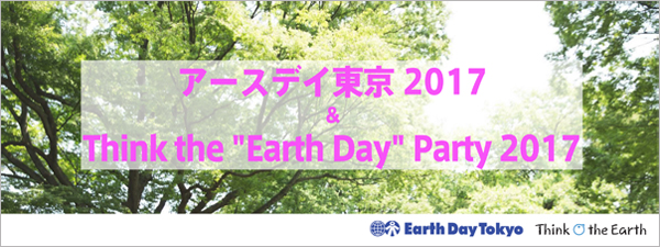 earthday-2